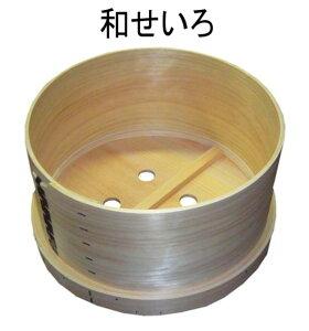 桧(ヒノキ)和せいろ 丸型1段4升用(33cm)せいろず付き
