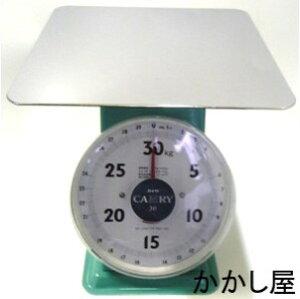 上皿自動秤(はかり)規格30kgタイプ