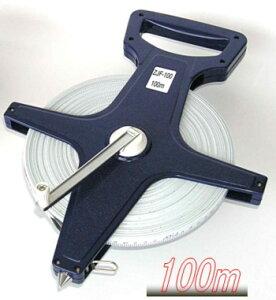 テープメジャー100m両面目盛テープで確認が楽にできます。