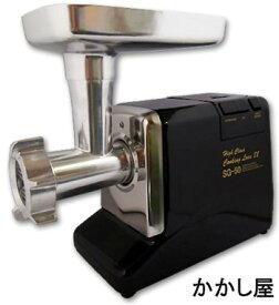 電動ミンサー SG-50 味噌(みそ)作りに!挽肉(ひき肉)作りに!カットプレート3種類・ソーセージアタッチメント付き!