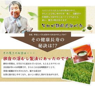 ワンコイン3種類から選べる日本茶深蒸し掛川茶・あら茶・かぶせ茶深蒸し茶掛川茶茶葉静岡茶煎茶お茶深むし茶緑茶お茶送料無料