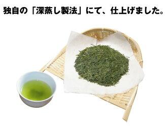 日本茶お茶【卸価格商品】M-3たっぷり深蒸し茶掛川茶200g×3本セット【メール便対応】茶葉静岡茶煎茶お茶深むし茶緑茶お茶