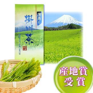 1000円コミコミ深蒸し掛川茶