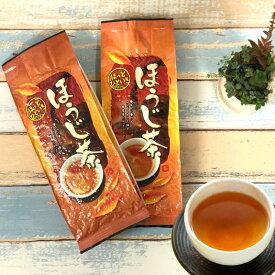 本格炭火焙煎 ほうじ茶 100g×2袋入 茶葉 お茶 日本茶 国産 ほうじ茶ラテ