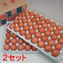 花たまご (80個)×2セット 一部地域を除き【送料無料】 卵 玉子 タマゴ たまご 鶏卵 赤殻 赤がら 新鮮 産みたて 産…