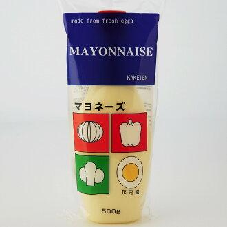 KAKEIEN mayonnaise 【miyagi_cbt】