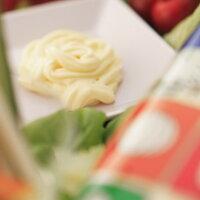 花兄園マヨネーズ2本セット【送料無料】新鮮鶏卵Non-GMOポストハーベストフリーPHF花たまご全卵無添加安心安全大人気さっぱりとした味