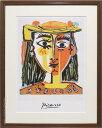 ピカソ 絵画 帽子を被った婦人 アートポスター 送料無料 【複製】【アートポスター】【世界の名画】【変型特寸】