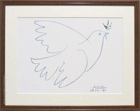 ピカソ 絵画 平和の鳩 アートポスター 送料無料 【複製】【アートポスター】【世界の名画】【変型特寸】