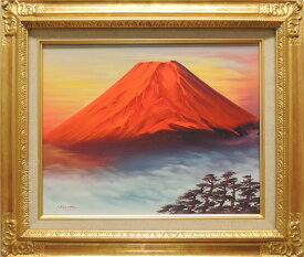 絵画 油絵 赤富士 (森田浩二) F6号 送料無料 【肉筆】【油絵】【富士】【6号】