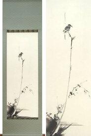 掛け軸 枯木鳴鵙図 (宮本武蔵)(複製掛軸)(掛軸小物なし) 送料無料 【掛軸】