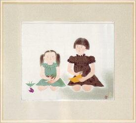 小倉遊亀 絵画 姉妹 送料無料 【複製】【美術印刷】【巨匠】【変型特寸】