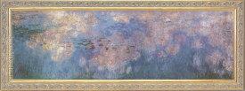 クロード・モネ 睡蓮、水のエチュード‐雲 オランジュリー美術館所蔵絵画 送料無料 【複製】【美術印刷】【巨匠】【横長】