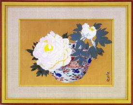 小倉遊亀 絵画 双麗 送料無料 【複製】【美術印刷】【巨匠】【変型特寸】