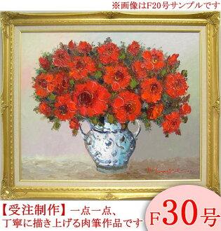 绘画油画玫瑰花F30号(谷口春彦)