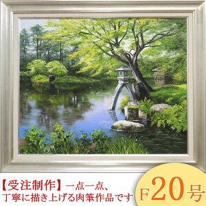 絵画油絵兼六園F20号(小池三郎)送料無料