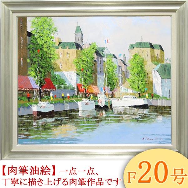 絵画 油絵 オンフルール F20号 (黒沢久) 送料無料 【肉筆】【油絵】【外国の風景】【大型絵画】