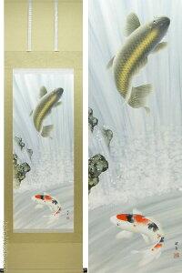 掛け軸 滝上り鯉 (仲田龍安) 送料無料 【掛軸】【一間床・半間床】【鯉】