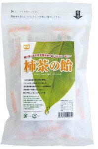 柿茶の飴 (80g×1袋)(還元麦芽糖 甘さは砂糖の約8割 カロリー半分 無添加 飴)5個セット