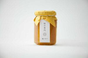 関西テレビ「フットマップ」で紹介  柿バター6本セット  柿の専門いしい  ※冷凍商品と同梱不可