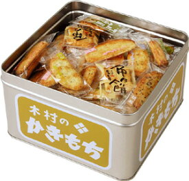 進物半缶ミックス【楽ギフ_包装】