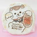 プリントせんべい おめでとうデザイン 280【思い出に残るお煎餅です】 招き猫
