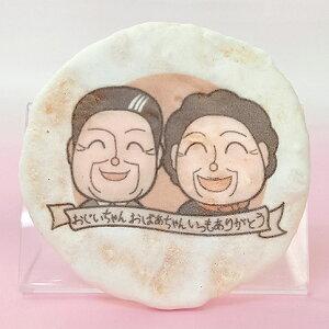プリントせんべい 季節デザイン 390【思い出に残るお煎餅です】 敬老の日
