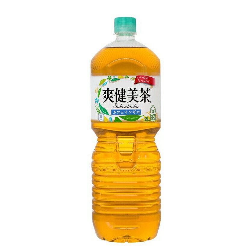 全国送料無料 爽健美茶  ペコらくボトル2LPET×6本 代金引換不可 コカコーラ製品