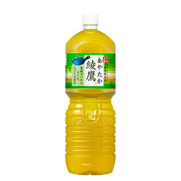全国送料無料 綾鷹  ペコらくボトル2LPET×6本 代金引換不可 コカコーラ製品