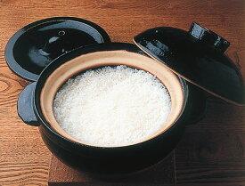 土鍋 送料無料 <炊飯用伊賀焼>長谷園かまどさん 五合炊き