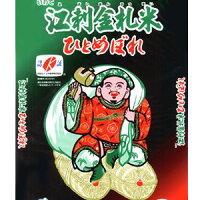 特別栽培米江刺金札米ひとめぼれ2kg