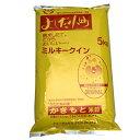 【ポイント10倍】【送料無料】広島県産ミルキークイーン 10kg(15kg金色袋お届け)【当店最高級/一流米5kgプレゼント】