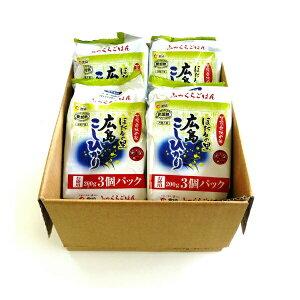 送料無料 大盛レトルトごはん200g×24個入広島県産コシヒカリの 無菌包装米飯 安心の西日本産コシヒカリ使用