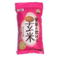 送料無料 無洗米 特別栽培米 簡単に炊けるプチッと玄米 450g×2袋