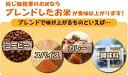 【ポイント10倍】【送料無料】広島県産ブレンド米 30kg(5kg×6無地袋)【29年収穫 今とれた君】生活応援米☆【訳あり】…