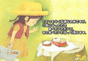 送料無料 広島県産コシヒカリ 10kg 玄米 特別栽培米 5kg×2 ゴールド袋 等2年産 1等米