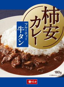 TCR-50 柿安のこだわりカレーギフト 牛タンカレー10個セット(箱) 90351