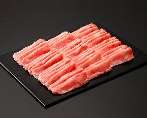 《沖縄県産》あぐー豚 (ロース)しゃぶしゃぶ 500g(CT) 012563
