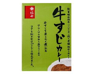 柿安 牛すじカレー 180g×10個  091151