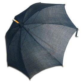 藍渋染め無地 日傘