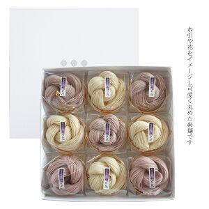 想ひ花(そうめん) 9袋入【素麺 乾麺】 ギフト プレゼント 父の日 母の日 お祝い お中元 お歳暮