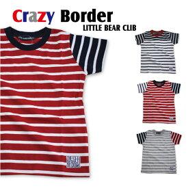 クレイジーボーダー半袖tシャツ クレイジーボーダー 綿 100% サイズ 100 110 120 130 kids