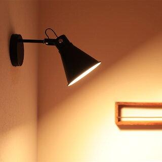 ブラケットライト1灯kolmioコルミオainaアイナ