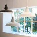 ペンダントライト 1灯 vuori ブオリ aina [アイナ]|玄関 トイレ 天井照明 ダイニング用 食卓用 おしゃれ かわいい LED…