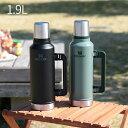 水筒 スタンレー クラシック 真空 ボトル 1.9L STANLEY【おしゃれ 魔法瓶 約 2リットル コップ付き ステンレス 保冷 …