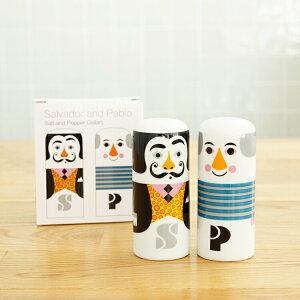 【OMM-design ソルト&ペッパー ダリ&ピカソ【Ingela P Arrhenius かわいい 可愛い シーズニングケース 塩 こしょう ペッパー 調味料入れ 調味料 ナチュラル 北欧 おしゃれ インテリア ギフト 贈り