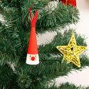 100円クーポン獲得可★ラッセントレー Larssons Tra オーナメント スウェーデン 木のサンタ【オブジェ クリスマスツリ…