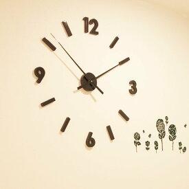 【掛け時計 セパレートクロック [SEPARATE CLOCK]【壁掛け時計 セパレート 壁 時計 掛時計 クロック ウォールクロック 数字 WALLCLOCK おしゃれ インテリア雑貨 デザイン時計 マグネット マグネット社 ギフト プレゼント 誕生日 結婚祝い 新築祝い クリスマス】