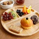 食器 ACACIA カフェプレート ラウンド Lサイズ【プレート ランチプレート ワンプレート 木製 木 皿 子供 キッチン 北…