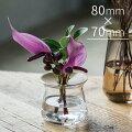 卓上に花瓶を飾って癒されたい♪おしゃれな一輪挿しのおすすめを教えてください。